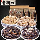 Aseus Chinese delicacies The old street - [1840G] package combination of peanut seeds nuts snacks sunflower 4 bags of roasted seeds and nuts