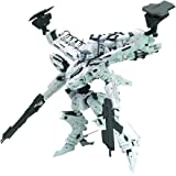 Kotobukiya - Armored Core figurine Fine Scale Model Kit 1/72 White Glint & V.