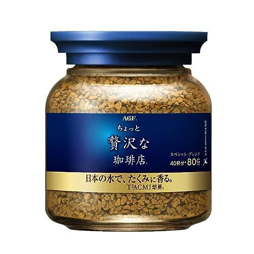 味の素AGF 「ちょっと贅沢な珈琲店」スペシャル・ブレンド瓶80g