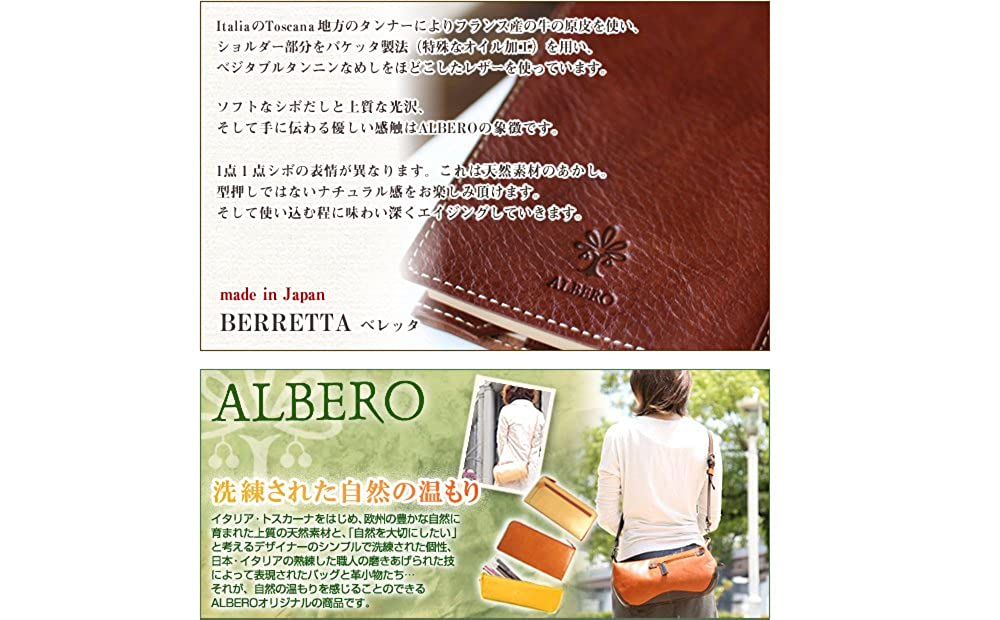 aea04734e53a Amazon | [アルベロ] ALBERO 長財布 5513 BERRETTA ベレッタシリーズ レッド AL-5513-32 | ALBERO( アルベロ) | 財布