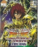 SAINT SEIYA - COMPLETE TV SERIES DVD BOX SET ( 1-159 EPISODES + MOVIE)