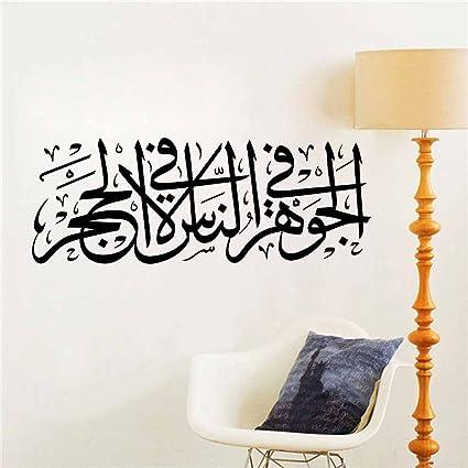 Unduh 44 Koleksi Background Quotes Muslim Gratis Terbaru