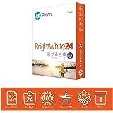 HP Printer Paper 8.5x11 BrightWhite 24 lb 1 Ream 500 Sheets 100 Bright Made in USA FSC Certified Copy Paper HP Compatible 203000R