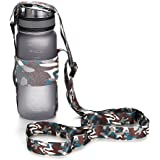 Adjustable Water Bottle Holder Sling (camo)