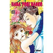 Hana Yori Dango - Tome 12 (French Edition)