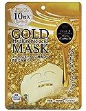 Pure Essence Japan Gals Pure Five Essence Mask Collagen, 30 Count