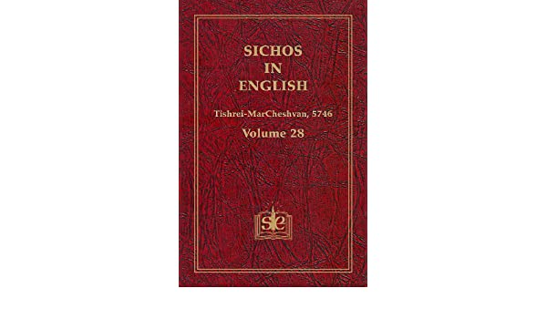 Related La Camora books