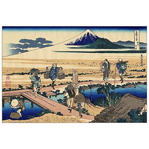 ArtPlaza Hokusai Katsushika-Nakahara In the Sagami Province Panneau Décoratif, Bois, Multicolore, 135 x 1,8 x 90 cm