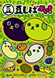 Mameshiba Puchi~tsu! (Ladybug Comics Special) (2012) ISBN: 4091414591 [Japanese Import]