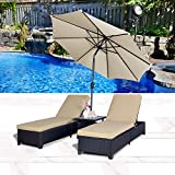 Cloud Mountain 4PC Outdoor Rattan Chaise Lounge Chair with 9′ Umbrella Patio PE Wicker Rattan Adjustable Pool Lounge Chairs Table, Khaki Black Tan