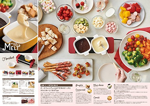 recolte''Raclette & Fondue Maker Melt'' (Beige) RRF-1(BE)【Japan Domestic Genuine Products】【Ships from Japan】 by Recolte (Image #8)