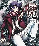 Shiki 9 [Regular Edition] [Blu-ray]