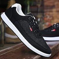 夏季老北京布鞋工作鞋子男韩版潮流运动休闲板鞋男百搭透气帆布鞋839黑色 39