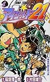 Eyeshield 21 Vol.1 (Japanese Edition) by Riichiro Inagaki (2002-05-04)