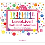 ラブライブ!  Solo Live! collection Memorial BOX III (特典なし)