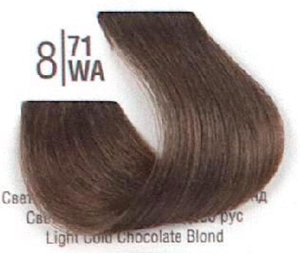 Tinte Permanente Spa Master, 8.71 Rubio Claro Chocolate Frio - 100ml