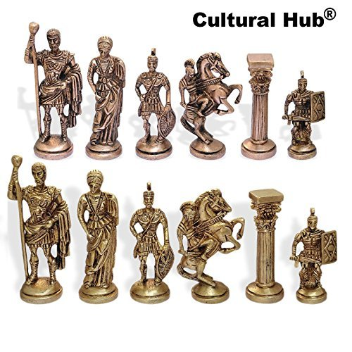 Chess Copper (Indian Brass Chess Pieces Set)
