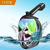 ダイビングマスク シュノーケルマスク UV対策新型 シュノーケリングマスク フルフェイス型 180°のワイドビュー 超広角 曇り止め 浸水防止 スポーツカメラ取付可能 自由に呼吸可能 初心者向け 男女兼用