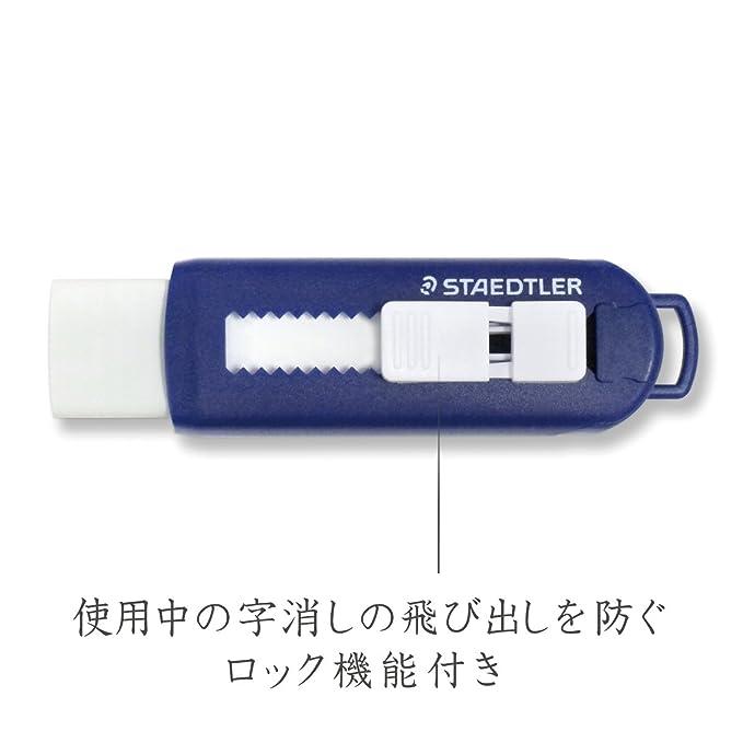 Schachtel wei/ß//blau phthalat und latexfrei Staedtler 525 PS1 Radierer mit Schiebeh/ülle PVC 1 St/ück