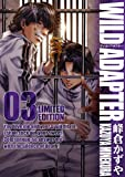WILD ADAPTER Volume 3 Limited Edition (ID Comics Special ZERO-SUM Comics)