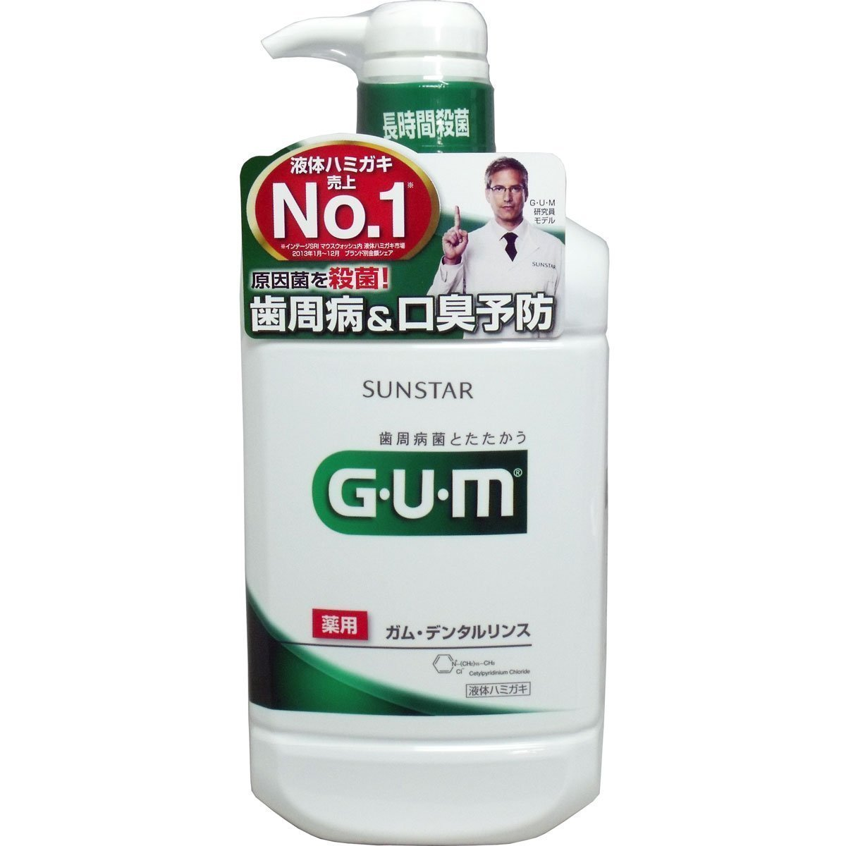 GUM(ガム)・デンタルリンス (レギュラータイプ) 960mL (医薬部外品)