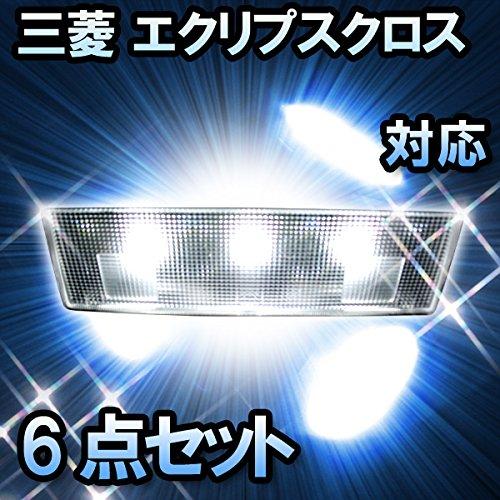 LEDルームランプ 三菱 エクリプスクロス対応 6点セット B07BK14C2T