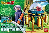 Bandai-Hobby-Rise-Mechanics-Trunks-Time-Machine-Dragon-Ball-Z-Model-Kit-Figure