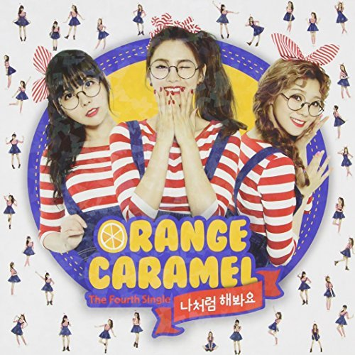 03 Caramel - 2
