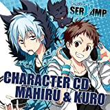 Charakter CD Servamp Vol.1 [Import allemand]