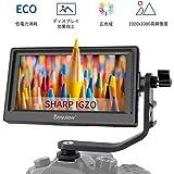 Desview-Mavo-P5-カメラモニター-4K 5.5インチ 一眼レフ カメラ用 外付けモニター 1920x1080 160°広視野角 4K動画撮影用 ビデオモニター 小型 オンカメラ サブモニター ピント 確認用 【日本語説明書&サポート&2年保証】