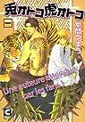 Docteur Lapin et Mister Tigre !, tome 1 par Akira