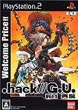 .hack//G.U. Vol.1 Rebirth (Welcome Price) [Japan Import]