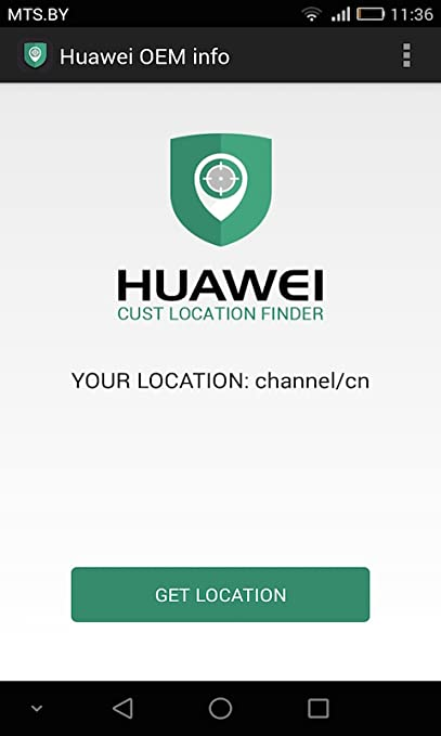 Amazon com: Huawei OEM Info: Appstore for Android