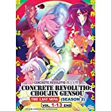 Concrete Revolutio: Choujin Gensou - The Last Song Season 2 (TV 1 - 13 End) (DVD, Region All) English Subtitles