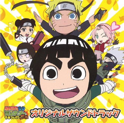 Animation Soundtrack - Rock Lee No Seishun Full-Power Ninden (Anime) Original Soundtrack [Japan CD] SVWC-7877