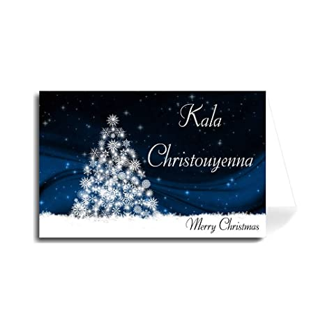 greek merry christmas greeting card blue snowflake tree florentine cursive font 10 cards