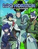 Log Horizon Complete Setting Book