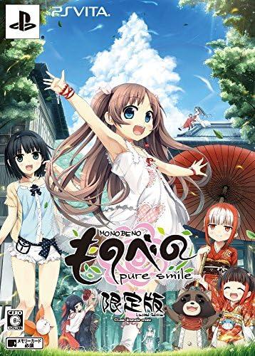 ものべの -pure smile- (限定版) (オリジナルドラマCD、特製原画集 同梱) - PS Vita