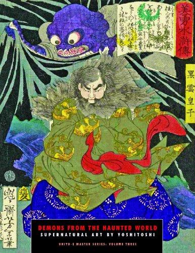 Demons from the Haunted World: Supernatural Art By Yoshitoshi (Ukiyo-e Master Series)