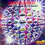0905 INITIAL D Special Stage / NON- STOP MEGA MIX SOUNDTRACK Miya Record CD