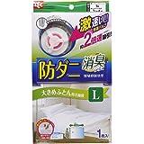 レック 防ダニ 消臭 ふとん圧縮袋 (L) 自動ロック式 O-857