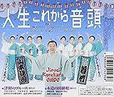Kenji Yamamoto - Tsugaru No Blues [Japan CD] TKCA-90865