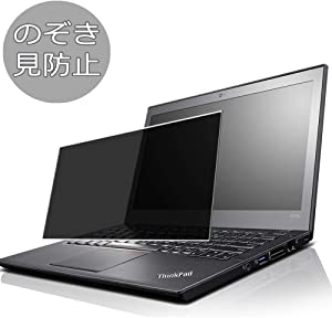 """Synvy Privacy Screen Protector Film for Lenovo thinkpad x240s 12.5"""" Anti Spy Protective Protectors [Not Tempered Glass]"""