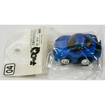 Choro-Q Mazda FD3S RX-7 Blue No. 04: Toys & Games