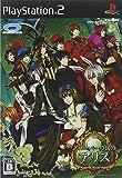 Clover no Kuni no Alice [Japan Import]