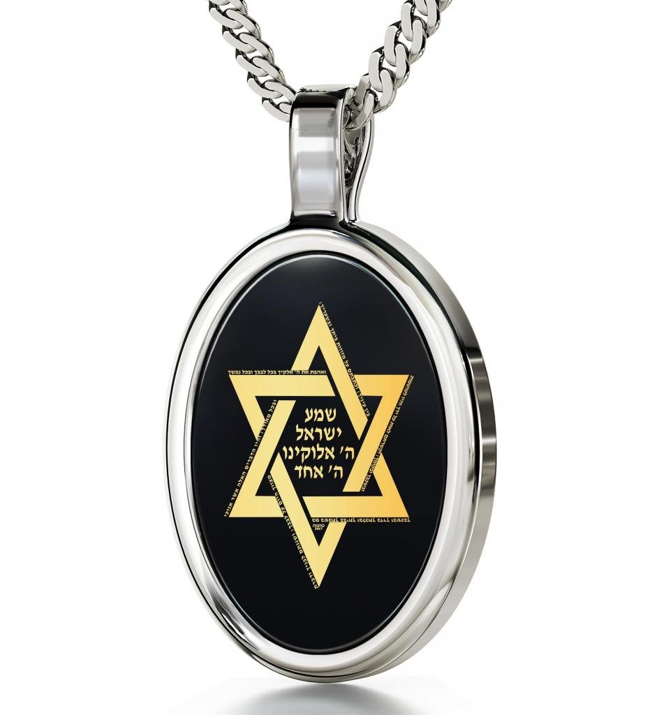 925 Silver Star of David Necklace - Shema Yisrael Pendant Inscribed in 24k Gold on Oval Black Onyx Stone, 18''