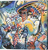 Red Square in Moscow, 1916 by Wassily Kandinsky Canvas Art Wall Picture, Gallery Wrapped with Image Around Edge and sold by Great Art Now, size 13x14 inches. This canvas artwork is popular in our Art by Room, Scenic Art, Cityscape Art, Abstract Art, ...