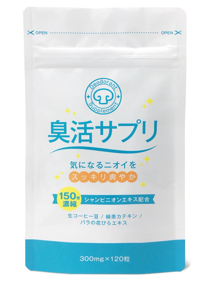 【健やかの杜】臭活サプリ 120粒のサムネイル