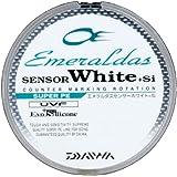 ダイワ エメラルダスセンサー ホワイト+Si 150m