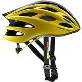 Mavic Cosmic Ultimate LLサイクリングヘルメット